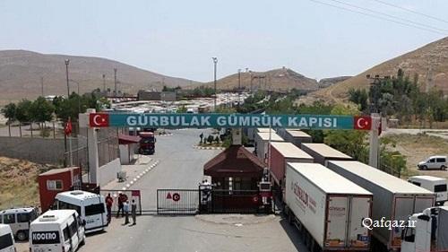 از سرگیری تجارت زمینی ایران و ترکیه