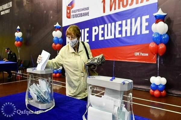جزئیات همه پرسی اصلاحات قانون اساسی روسیه