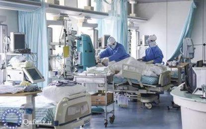ابتلای ۳۳ پزشک به کرونا در یک کلینیک وابسته به دانشگاه پزشکی جمهوری آذربایجان