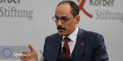 حمایت ترکیه از اتحاد گروههای فلسطینی در برابر رژیم صهیونیستی