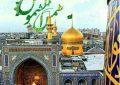 مولود خوانی زیبا در وصف امام رضا(ع) / فیلم