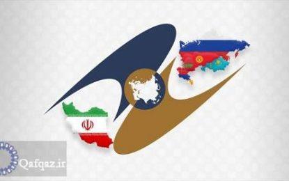 ایران یکی از مهمترین شرکای اتحادیه اقتصادی اوراسیا