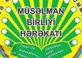 بیانیه «جنبش اتحاد مسلمانان» جمهوری آذربایجان در پی دستگیری چند تن از اعضای این جنبش
