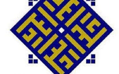 پیام تسلیت سازمان مردم نهاد «خانه استان اردبیل» در پی شهادت تنی چند از نظامیان جمهوری آذربایجان