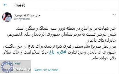 رئیس مجمع نمایندگان استان اردبیل: قره باغ خاک اسلام است و خاک اسلام باقی خواهد ماند