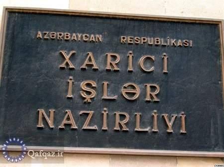 در وزارت خارجه جمهوری آذربایجان چه می گذرد؟