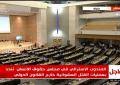 محکومیت ترور سردار سپهبد قاسم سلیمانی در شورای حقوق بشر سازمان ملل