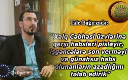 اظهار نظر رئیس جنبش اتحاد مسلمانان آذربایجان در مورد دستگیری های اخیر دولت