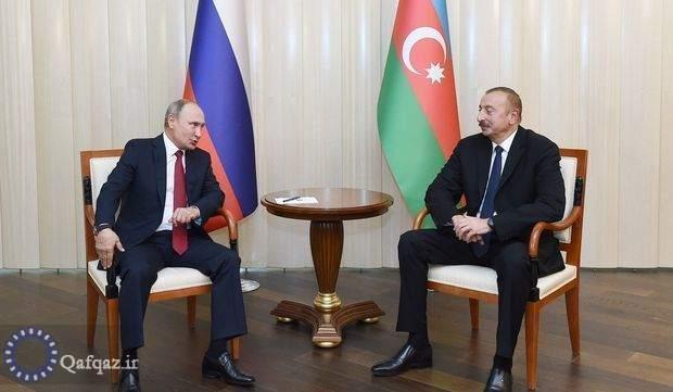 گفتگوی تلفنی روسای جمهور روسیه و آذربایجان