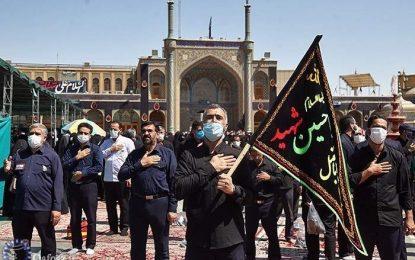 عزاداری تاسوعای حسینی در حرم حضرت معصومه(س) / عکس