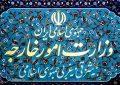 ایران: اقدام رژیم صهیونیستی و امارات در برقراری روابط دیپلماتیک حماقت راهبردی است