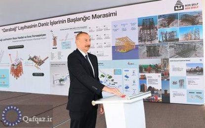 عامل اشغال قره باغ از دیدگاه رئیس جمهور آذربایجان
