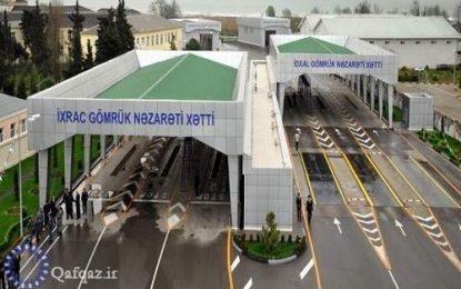 ادامه دار بودن توقف تردد زمینی، هوایی و دریایی جمهوری آذربایجان با سایر کشورها