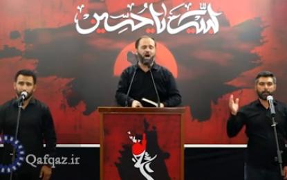 عزاداری برخط مردم باکو در شب تاسوعای حسینی / فیلم