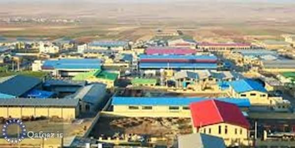 پیگیری احداث شهرک صنعتی مشترک مرزی بین ایران و جمهوری آذربایجان