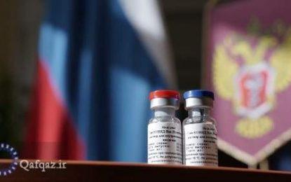 آغاز عرضه عمومی واکسن کرونای روسی