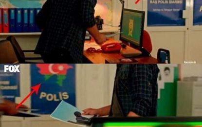 حذف نخجوان از نقشه جمهوری آذربایجان در سریال ترکیه ای/عکس