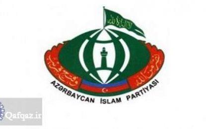 حزب اسلام آذربایجان: تنها راه آزادسازی سرزمین های اشغالی مقاومت است