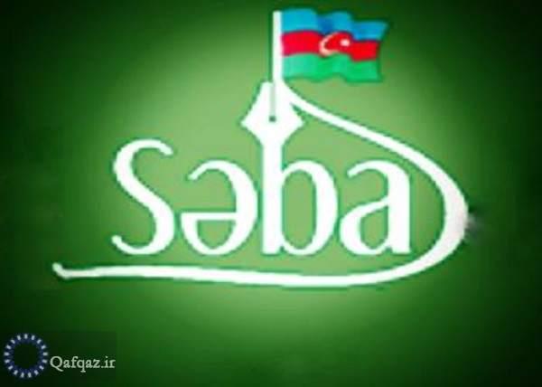 بیانیه انجمن طلاب خواهران جمهوری آذربایجان در محکومیت توهین به پیامبر اکرم (ص)