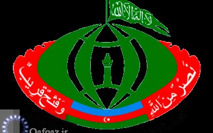 حزب اسلام آذربایجان، اسلام ستیزی رییس جمهور فرانسه را محکوم کرد