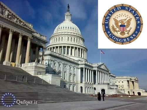 تنظیم قطعنامه به رسمیت شناختن استقلال قره باغ از سوی نماینده کنگره آمریکا