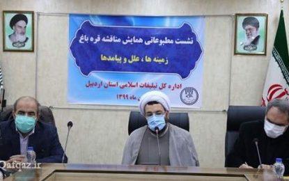 مدیرکل فرهنگ و ارشاد اسلامی استان اردبیل: قرهباغ با تکیه بر معنویات آزاد شد