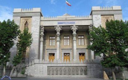 بیانیه جمهوری اسلامی ایران در خصوص توافق نامه جمهوری آذربایجان، ارمنستان و روسیه