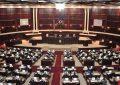 مجلس جمهوری آذربایجان خواستار اخراج فرانسه از گروه مینسک شد