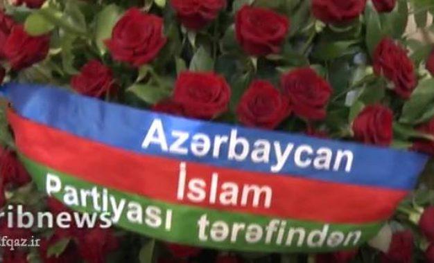 حضور اعضای حزب اسلام آذربایجان در سفارت کشورمان در باکو برای تسلیت  اولین سالگرد شهادت سردار سلیمانی/فیلم