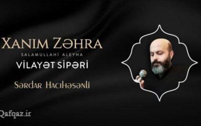 Xanım Zəhra (s.ə) Vilayət siperi – Sərdar Hacıhəsənli (VİDEO)