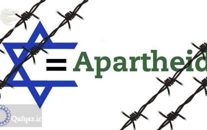 İsrail aparteidi hüquq müdafiə təşkilatlarının gündəmində