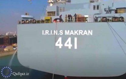 İran Amerika materikində hərbi dəniz bazası qurur