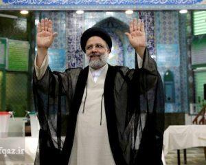 İran İslam Respublikasının 13-cü prezident seçkilərinin ilkin nəticələri açıqlanıb