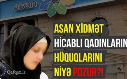 """""""Asan Xidmət""""-ə qarşı ərizə aksiyasına başlanılıb"""