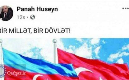 Sabiq baş nazir Pənah Hüseyn ictimai qınağa tuş gəldi