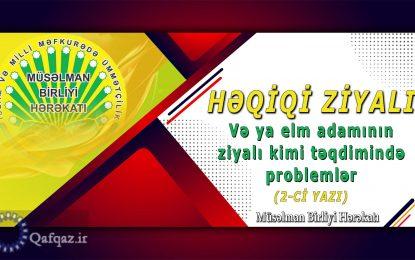 Həqiqi ziyalı və ya elm adamının ziyalı kimi təqdimində problemlər