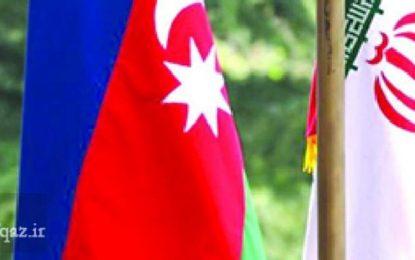 Azərbaycan və İran Gorus-Qafan yolundakı vəziyyəti müzakirə edib