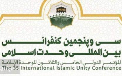 35-ci Beynəlxalq İslami Vəhdət Konfransında 52 ölkədən qonaq iştirak edəcək