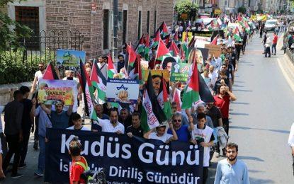 برگزاری راهپیمایی روز جهانی قدس در ترکیه به روایت تصویر