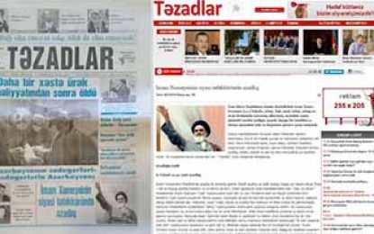 انتشار مقاله «آزادی در اندیشه سیاسی امام خمینی(ره)» در باکو