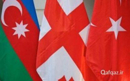 نشست سه جانبه وزرای خارجه ترکیه، جمهوری آذربایجان، گرجستان در تفلیس