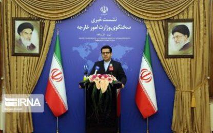 سخنگوی وزارت خارجه: دولت و مردم ایران هرگز دوستان دوران سختی را فراموش نمیکنند
