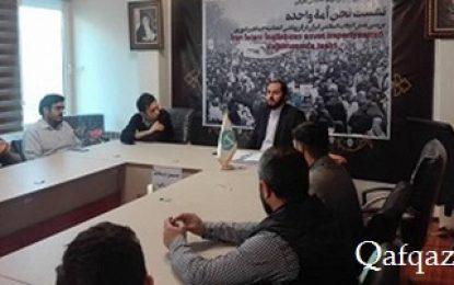 برگزاری نشست انجمنهای اسلامی دانشجویان مستقل با حضور دانشجویان بین المللی از حوزه قفقاز