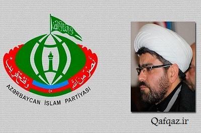بیانیه جنبش دانشجویی استانهای آذری نشین در خصوص بازداشت سرپرست حزب اسلام آذربایجان