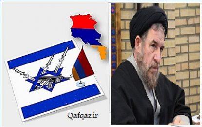 راهبرد جدید ائتلاف صهیونیسم _غرب _ارمنستان در منطقه جنوب قفقاز