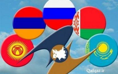 بررسی حفظ ثبات اقتصادی در نشست آتی نخست وزیران اتحادیه اقتصادی اوراسیا