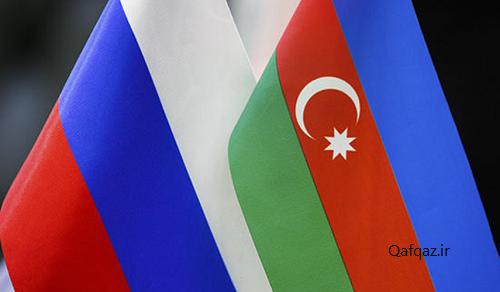 شرایط دشوار صدها شهروند آذربایجانی در داغستان