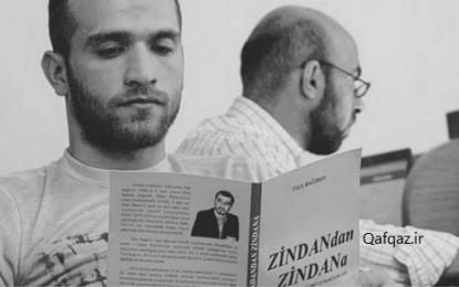 اعتصاب غذای عضو «جنبش اتحاد مسلمانان» جمهوری آذربایجان
