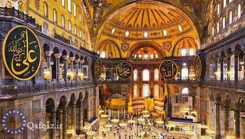 مسجد ایاصوفیه استانبول امروز با برگزاری مراسم نماز جمعه رسما بازگشایی می شود
