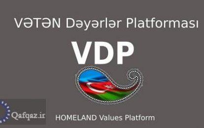 """ایجاد سازمان اجتماعی جدیدی با نام """"پلتفرم ارزشهای وطن"""" در جمهوری آذربایجان"""